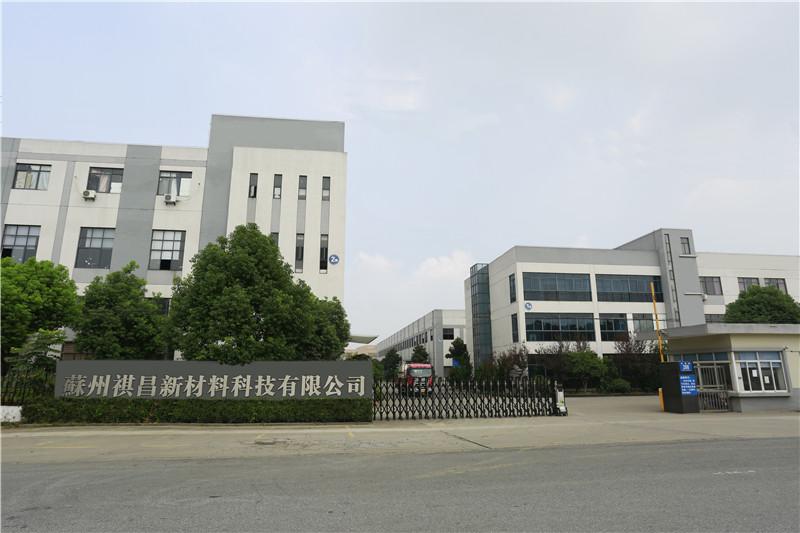pabrik